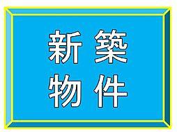 仮)D−room新井田西[2階]の外観