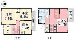 松山市駅駅 7.9万円