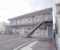 京都府京都市北区上賀茂池端町の賃貸アパートの外観