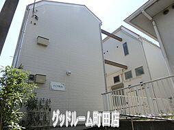 クリア町田[1階]の外観