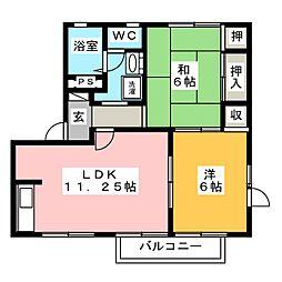 サンハイツ D棟[2階]の間取り