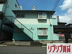 千葉県千葉市中央区登戸1丁目の賃貸アパートの外観