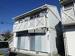 ミネルバC[2階]の外観