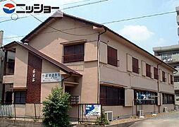 香里荘[1階]の外観