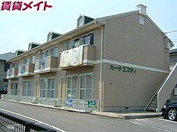 カーサエスティ[2階]の外観