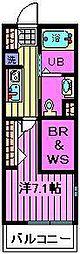 MyStyle岸町B[2階]の間取り