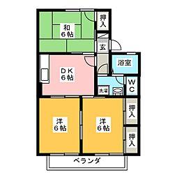 セジュール東曙 B棟[2階]の間取り