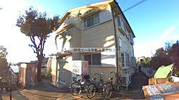 瓢箪山駅 1.4万円