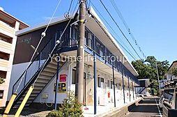 本厚木駅 1.9万円