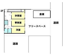 八幡東2丁目 事務所・車庫