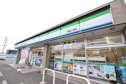 ファミリーマート武豊石川橋店 徒歩 約3分(約190m)