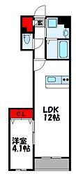 グランステージ宇美駅前 2階1LDKの間取り