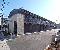 京都府京都市南区久世中久世町5丁目の賃貸アパートの外観