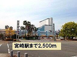 宮崎県宮崎市大島町の賃貸アパートの外観