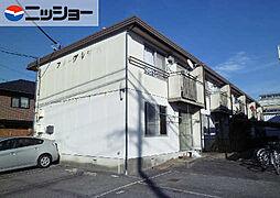 フォーブル浄水II[2階]の外観