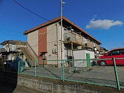 山王コーポ[2階]の外観
