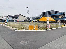 淀駅 3,580万円