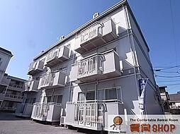 村山ハイツA[103号室]の外観