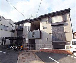 京都府京都市北区大宮上ノ岸町の賃貸アパートの外観