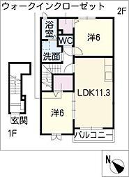 レガンス・サカ[2階]の間取り