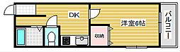 旭ハイツII[2階]の間取り