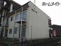 光コーポ[2階]の外観