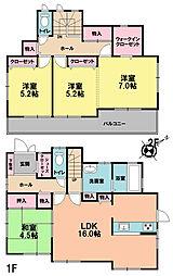 京成稲毛駅 4,480万円