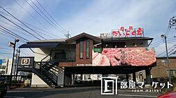 愛知県みよし市三好丘5丁目の賃貸マンションの外観