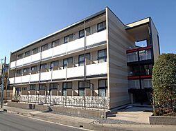 JR京浜東北・根岸線 大宮駅 バス16分 南中野停下車 徒歩6分の賃貸マンション
