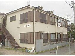 東京都日野市大字石田の賃貸アパートの外観