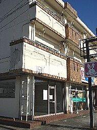 徳松ビル[2階]の外観