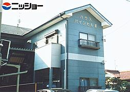 ハウスパインヒルII[1階]の外観