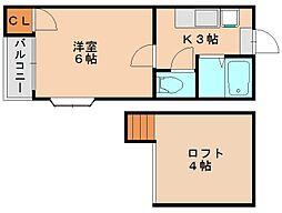 十二九竹下館[2階]の間取り