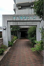 木下鉱産ビルⅡ[4階]の外観
