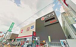 ピアゴ守山店(徒歩7分)お買い物便利です。
