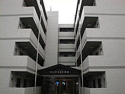 日立駅 2.4万円