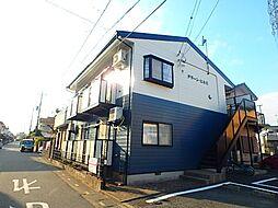 埼玉県北本市中丸2丁目の賃貸アパートの外観