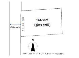 東海道本線 安倍川駅 徒歩32分