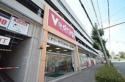 V・drug覚王山法王町店まで623m