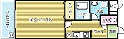 グッドシティ下富野[402号室]の間取り