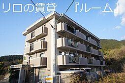 JR香椎線 須恵中央駅 徒歩20分の賃貸マンション
