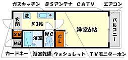 ウエストファイブアベニュー[2階]の間取り