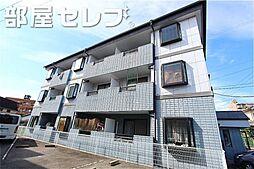 瑞穂運動場西駅 5.2万円