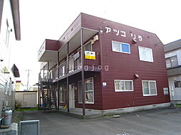 恵庭駅 2.8万円
