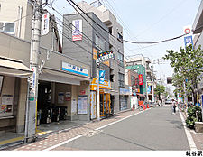糀谷駅(現地まで480m)