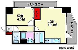 HF平尾レジデンス[9階]の間取り