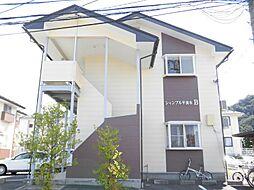 山形県山形市平清水2丁目の賃貸アパートの外観