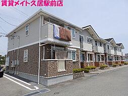 三重県津市久居新町の賃貸アパートの外観