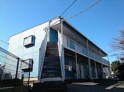 神奈川県横浜市緑区青砥町の賃貸アパートの外観