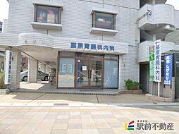 下大利駅 5.8万円